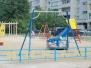 Детская площадка на ул. Попова д. 14