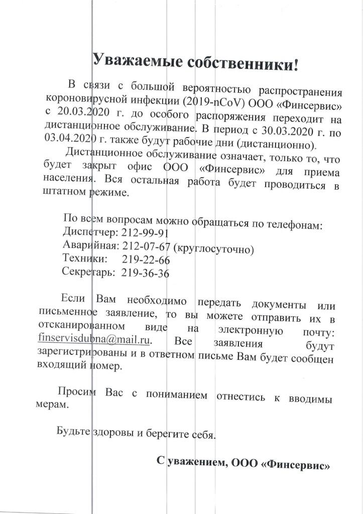 Копия корона_page-0001